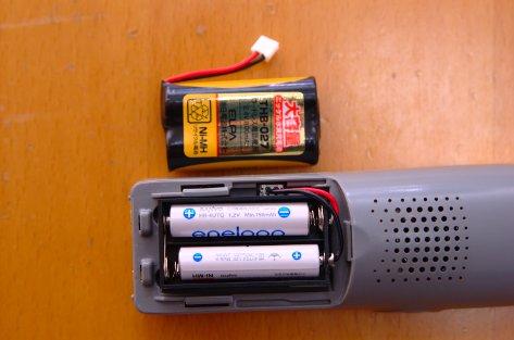 エネループを入れた電話機の子機